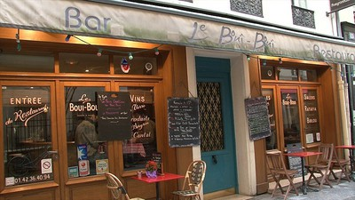 Restaurant Boui Boui Paris