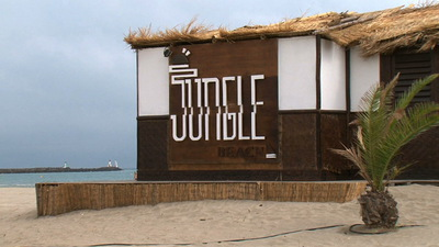Restaurant Jungle Beach Agde
